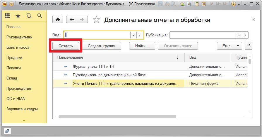 http://www.buh77.ru/00003.png