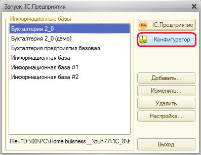 В базе Test1CProf должен быть заблокирован запуск регламентных заданий.